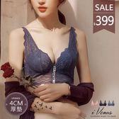 內衣-藍調派對(僅上身)-iVenus歐美法式蕾絲性感爆乳集中無鋼圈厚墊 玩美維納斯 32-38A.B罩杯