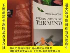 二手書博民逛書店the罕見six ethics of the mind 心靈的六大倫理Y200392