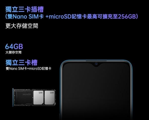 【A級展示機】【內附保護套】OPPO A5 2020 4G/64G