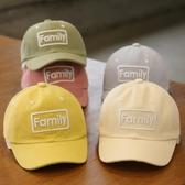 帽子 春秋夏季韓版棒球帽可愛寶寶男童女童春天遮陽帽鴨舌帽兒童帽子潮