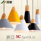 實木小吊燈日式燈具不包安裝