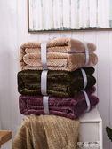 純色毛毯被子秋季薄款學生宿舍單人男女蓋毯珊瑚絨雙人毯子法萊絨   芊惠衣屋igo