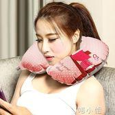旅行枕u型枕充氣護頸椎枕脖子枕坐汽車飛機吹氣枕頭午休睡枕靠枕 喵小姐