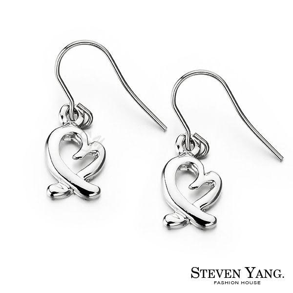 耳環 正白K飾「童心奇緣」耳勾式 愛心 甜美名媛*一對價格*