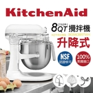 (買就送西華刀具6件組)KitchenA...