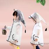 兒童雨衣 新款雨衣男女童寶寶韓版精靈尖頂帽可愛連帽流蘇雨披兒童透明雨衣 全館免運