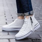 情侶鞋子 高幫 白色帆布鞋 拉鏈 百搭 原宿 小白鞋