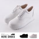 [Here Shoes] 厚底4.5cm 舒適乳膠鞋墊 皮革鞋面 純色百搭 休閒鞋 小白鞋 MIT台灣製-KT624