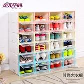 12個組 加厚防潮鞋盒抽屜式鞋子收納儲物盒鞋櫃【時尚大衣櫥】