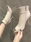 細跟靴短靴女2021新款秋冬加絨馬丁靴時尚尖頭細跟高跟鞋氣質百搭時裝靴 芊墨左岸