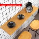 掛墻折疊桌吧臺實木窄桌