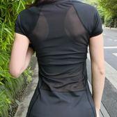 排汗衣 速幹健身網紗彈力短袖運動t恤女瑜伽上衣女