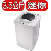 KOLIN歌林【BW-35S03】3.5KG單槽洗衣機