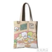 角落生物二次元包日本大袋子貓咪白熊企鵝炸蝦豬排動漫周邊帆布袋 流行花園