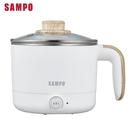 ◤A級福利品‧數量有限◢ SAMPO聲寶KQ-CA12D 雙層防燙多功能快煮美食鍋/料理鍋(附蒸架) 1.2L
