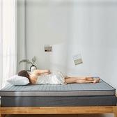 床墊 床墊乳膠軟墊租房專用學生宿舍單人席夢思墊子榻榻米海綿墊TW【快速出貨八折搶購】