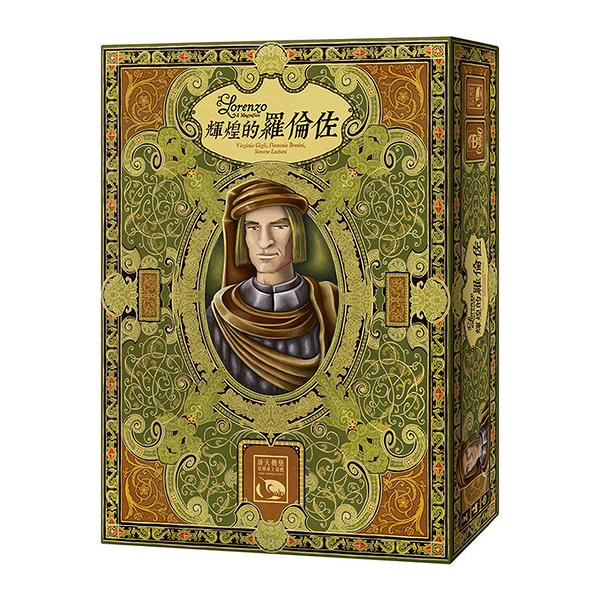 『高雄龐奇桌遊』輝煌的羅倫佐 LORENZO IL MAGNIFICO 繁體中文版 正版桌上遊戲專賣店