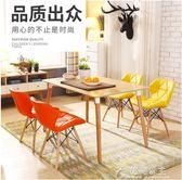 椅子現代簡約書桌椅家用餐廳靠背椅電腦椅凳子實木北歐餐椅花間公主igo