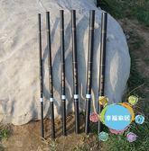 釣魚竿魚竿超輕超硬短節魚桿釣魚竿套裝組合全套xw