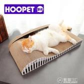 貓抓板貓抓板大號瓦楞紙貓窩磨爪器耐磨貓爪貓用沙發防貓抓玩具貓咪用品WD 電購3C