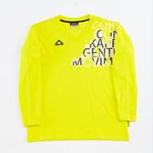 KAPPA義大利時尚BESTDRY吸濕排汗型男彩色長袖衫~清黃