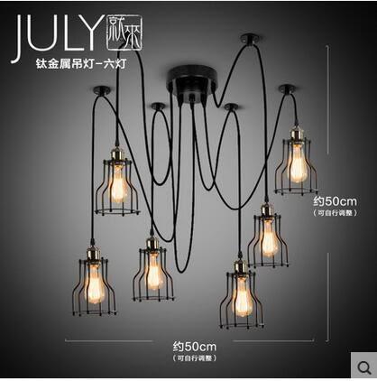 美術燈  天女散花蜘蛛服裝店钛金屬吊燈 複古辦公室創意工業loft燈飾-不含光源