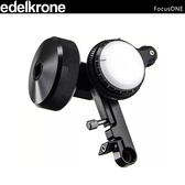 EGE 一番購】土耳其 edelkrone【FocusONE】跟焦器 追焦器 適用15mm管徑【公司貨】