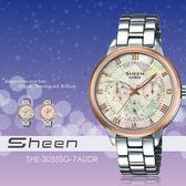 【人文行旅】Sheen | SHE-3055SG-7AUDR 個性甜美 34mm 晶鑽 珍珠貝