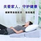 孕婦枕胃食管防反流反酸燒心斜坡枕頭床墊子膽汁抗反流術后護理斜坡枕墊小山好物