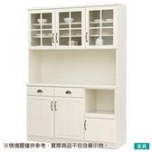 ◎櫥櫃 MIRANDA2 140KB WH NITORI宜得利家居