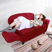 伊登 艾維諾 雙人沙發椅 (紅)