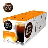 109/7月即期品買4送1(共5盒) 雀巢 新型膠囊咖啡機專用 美式晨光咖啡膠囊 料號 12412523