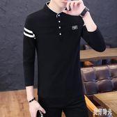 青少年純棉Polo 長袖立領POLO衫韓版潮流修身半高領T恤秋季薄款打底衫 zh8817『美好時光』