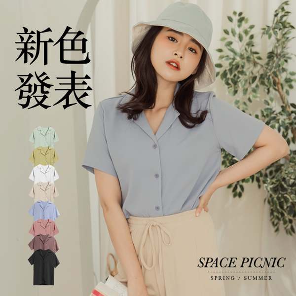 短袖 襯衫 Space Picnic|素面V領開襟短袖襯衫(預購)【C19033039】