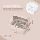 裝碗筷收納盒放碗箱瀝水碗架廚房家用帶蓋碗盆碗碟置物架塑料碗櫃   汪喵百貨