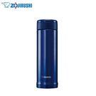 象印0.5L不鏽鋼真空保溫杯 SM-AGE50(藍)