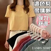 EASON SHOP(GQ1537)實拍慵懶糖果色彈力舒適貼身短版露腰圓領短袖素色棉T恤女上衣服顯瘦內搭閨蜜裝