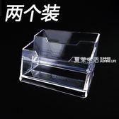 卡片盒 2個裝名片盒多層桌面商務名片座創意壓克力收納盒子架透明名片夾·夏茉生活