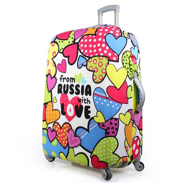 PUSH! 旅遊用品炫彩心行李箱 拉桿箱 登機箱 彈力保護套 防塵套 箱套 拖運套24寸S10-1