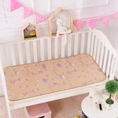 寶寶幼兒園嬰兒童床冰絲涼席子   LannaS