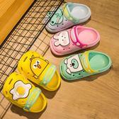 寶寶拖鞋夏1-2歲3男童幼兒防滑軟底兒童涼拖