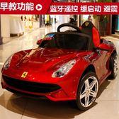 優惠兩天嬰兒童電動車四輪可坐遙控汽車1-3歲4-5搖擺童車寶寶玩具車可坐人 jy