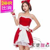 聖誕角色扮演 紅 蝴蝶結連身裙 聖誕服 耶誕服 表演服 聖誕節角色服 天使甜心Angel Honey