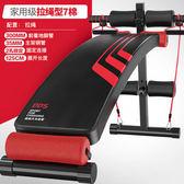 仰臥板 仰臥起坐健身器材 家用級7泡棉【拉繩型】 運動輔助器健腹肌板