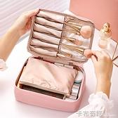 網紅化妝包女手提便攜大容量精致時尚高檔化妝品收納包袋盒洗漱包 卡布奇諾