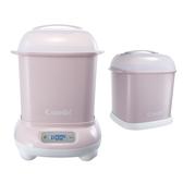 【愛吾兒】Combi 康貝 Pro 360高效消毒烘乾鍋/消毒鍋+奶瓶保管箱-優雅粉