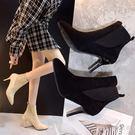 短靴女春秋單靴子女2019秋款瘦瘦靴切爾西靴細跟馬丁靴女 JY12677【Pink中大尺碼】