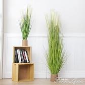 ins大型北歐創意仿真植物裝飾假綠植小擺設客廳落地室內盆景擺件 HM 范思蓮思