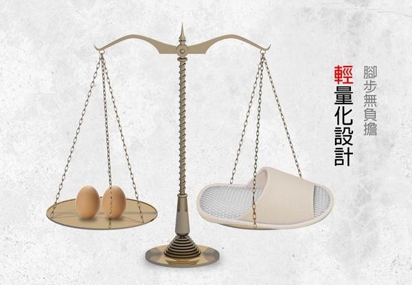 【YAMAKAWA】釋壓空氣室內拖鞋6入組-電電購