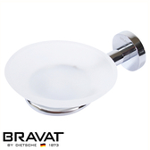 BRAVAT 貝朗 融宜不鏽鋼肥皂盤 D738C 11x16.5x4.8cm